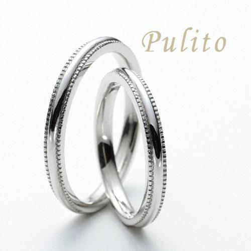 プリートの結婚指輪でミラノ