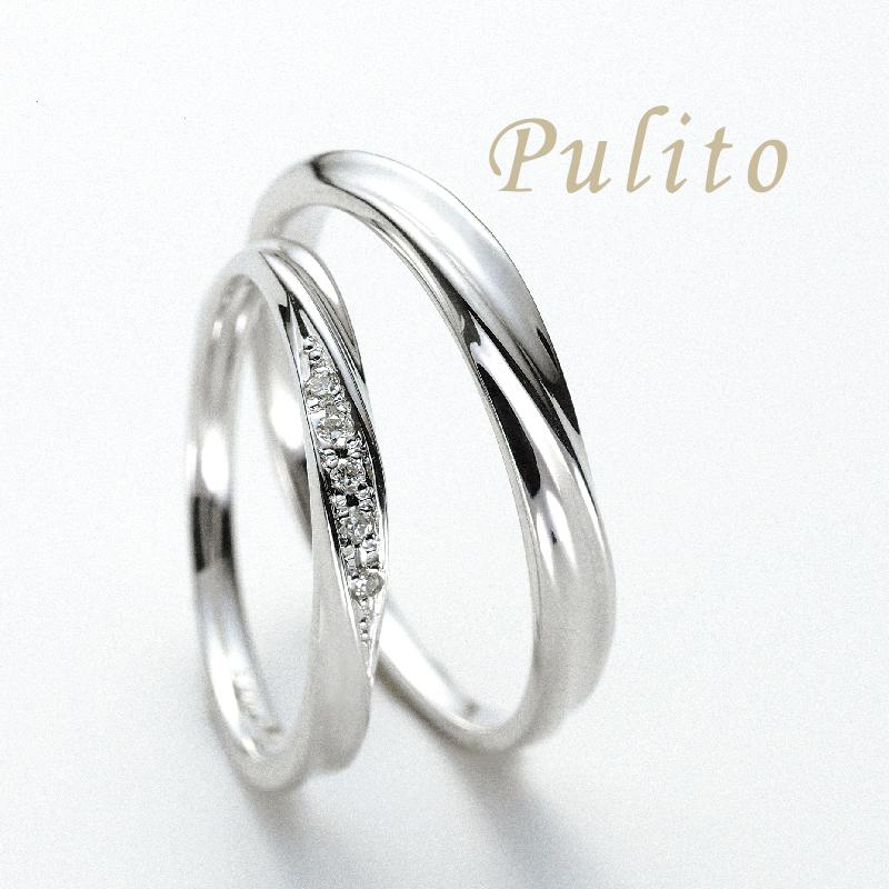 プリートの結婚指輪でアマルフィ