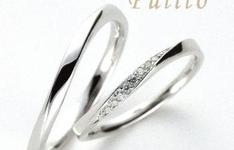 プリートの結婚指輪でフィレンツェ