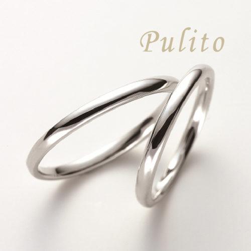 プリートの結婚指輪でルッカ