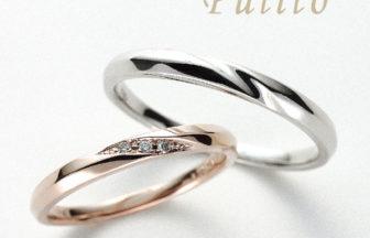 プリートの結婚指輪でナポリ