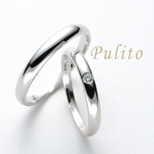 プリートの結婚指輪でローマ