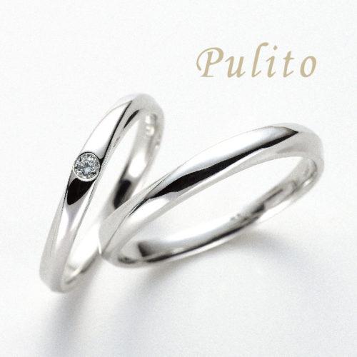 プリートの結婚指輪でシエナ