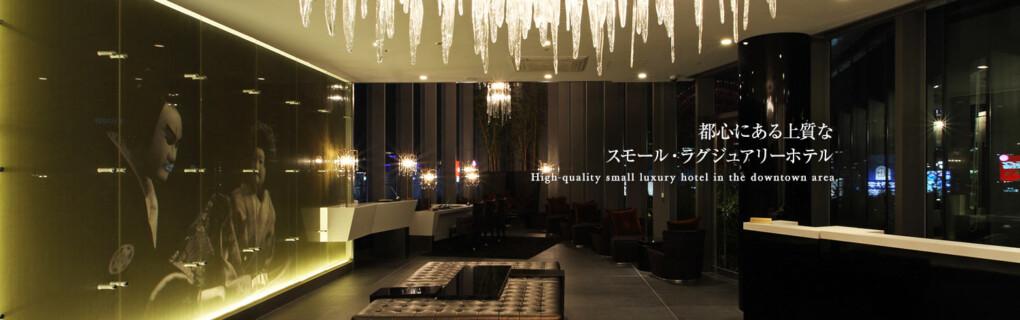 大阪でおすすめのプロポーズスポットでアルモニーアンブラッセ