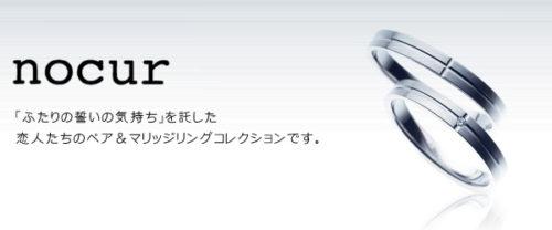 プラチナ指輪安い神戸三ノ宮