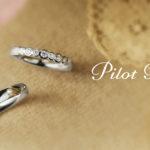 【神戸市・三ノ宮】日本一の頑丈さを誇る結婚指輪ブランド「Pilot Bridal」の魅力を徹底解説