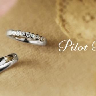パイロット結婚指輪神戸