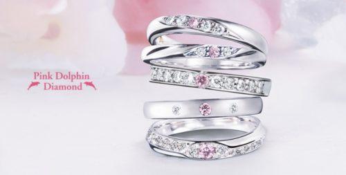 結婚指輪ピンクダイヤモンド神戸三ノ宮