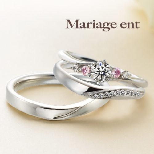 大阪・梅田のプロポーズ男子の人気の婚約指輪でマリアージュ