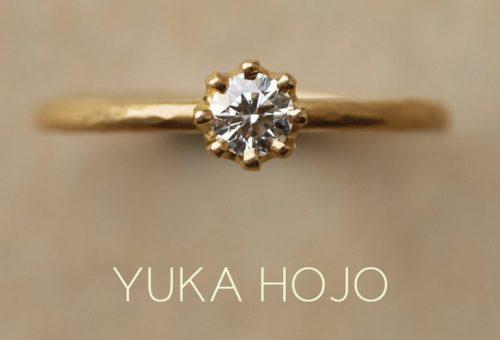 YUKAHOJO,YUKAHOJO婚約指輪,YUKAHOJOカプリ,