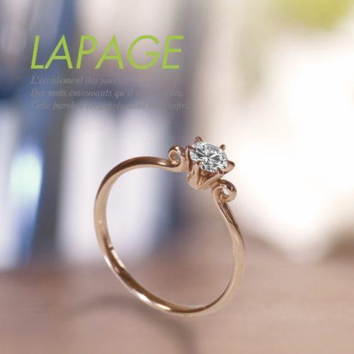 LAPAGE 婚約指輪(エンゲージリング) Lyre d' ange 天使のハープ
