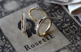 神戸三ノ宮婚約指輪結婚指輪