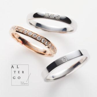 アルテルゴの結婚指輪でセレーナ・シャノン・ソフィアの2.5mm