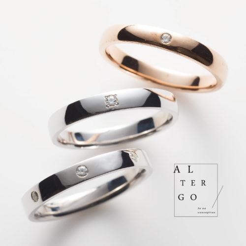 ALTERGO 3.0mm~ストレート~