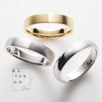 アルテルゴの結婚指輪でセレーナ・シャノン・ソフィアの4mm