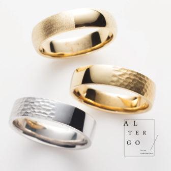 アルテルゴの結婚指輪でセレーナ・シャノン・ソフィアの5mm