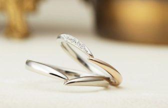 結婚指輪,結婚指輪アンティック,