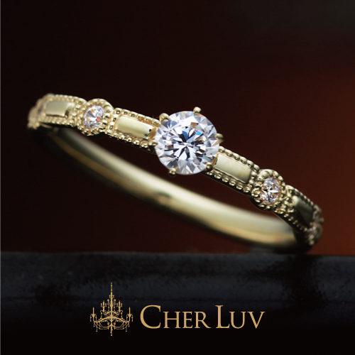 シェールラブの婚約指輪でラナンキュラス