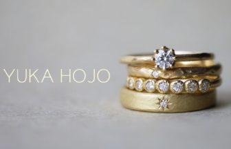 YUKAHOJOオシャレ指輪