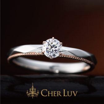 シェールラブの婚約指輪でアジュガ