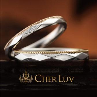 シェールラブの結婚指輪でアジュガ