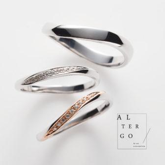 アルテルゴの結婚指輪でキャメロン