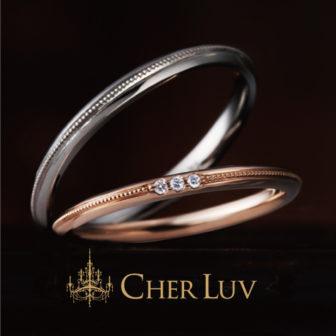シェールラブの結婚指輪でカンパニュラ
