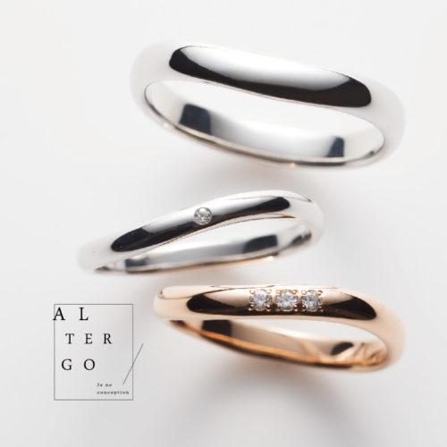 アルテルゴの結婚指輪でクレア