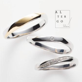 アルテルゴの結婚指輪でクラリス