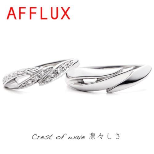 AFFLUX  Crest of wave  ~クレスト オブ ウェーブ~「凛々しさ」