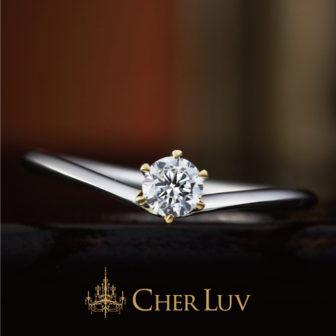 シェールラブの婚約指輪でガーデニア