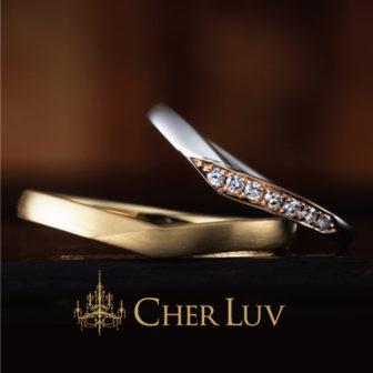 シェールラブの結婚指輪でガーデニア