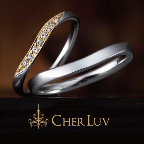 シェールラブの結婚指輪でゼラニューム