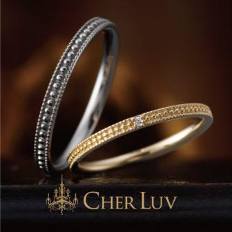 シェールラブの結婚指輪でマーガレット