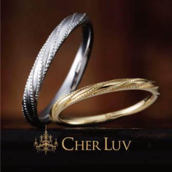 シェールラブの結婚指輪でマッティオラ
