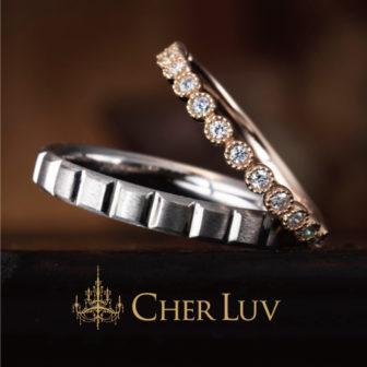 シェールラブの結婚指輪でミュゲ