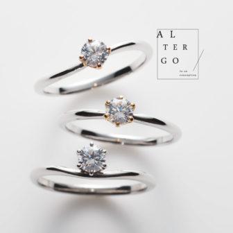 アルテルゴの婚約指輪でパオラ