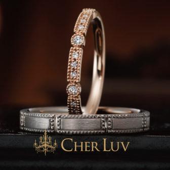シェールラブの結婚指輪でラナンキュラス