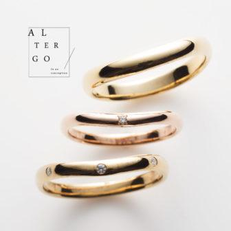 アルテルゴの結婚指輪でリタ