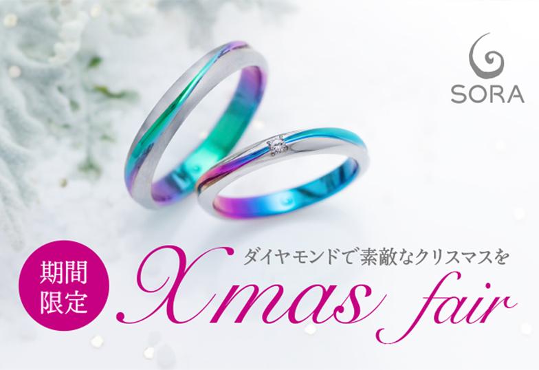 結婚指輪浜松市個性的