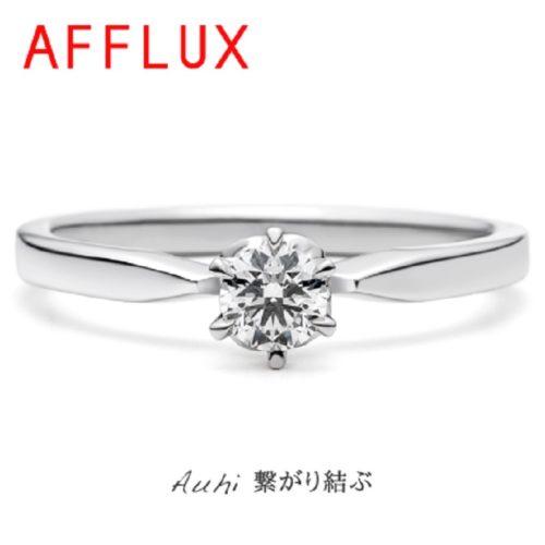 AFFLUX【アフラックス】Auhi〜アウヒ〜 「繋がり結ぶ」