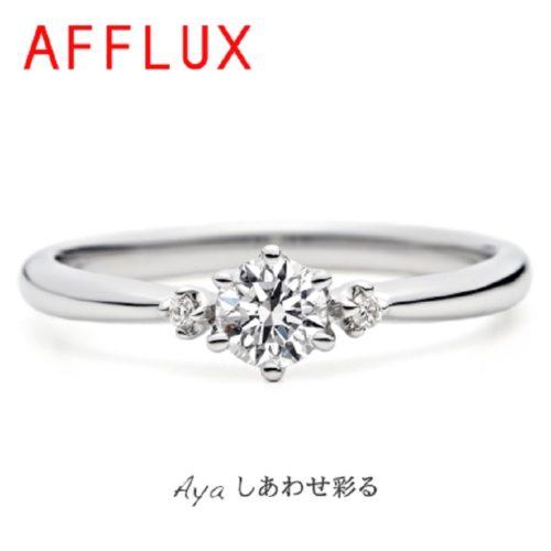 AFFLUX【アフラックス】 Aya~アヤ~ 「しあわせ彩る」