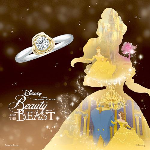 Disney Beauty and the BEAST 【 Eternal Rose 】エターナル・ローズ
