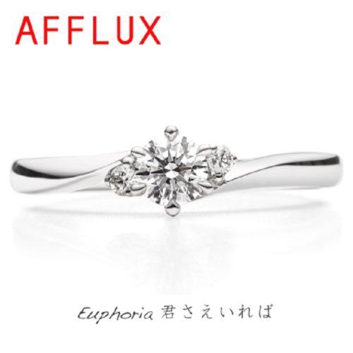 AFFLUX【アフラックス】 Euphoria~ユーフォリア~ 「君さえいれば」