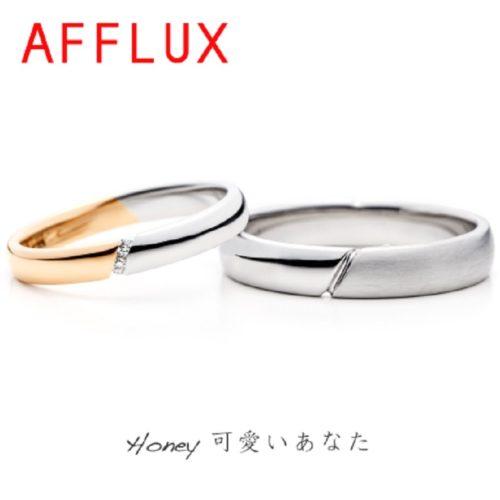 AFFLUX【アフラックス】 Honey~ハニー~ 「可愛いあなた」