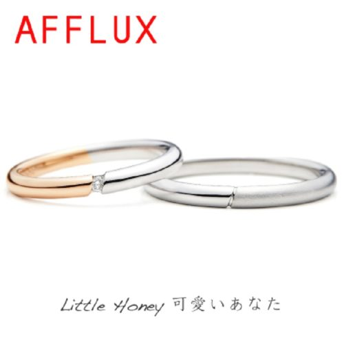 AFFLUX【アフラックス】 Little Honey ~リトルハニー~「可愛いあなた」