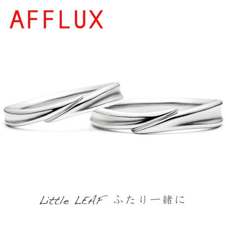 AFFLUX【アフラックス】 Little LEAF~リトルリーフ~ 「ふたり一緒に」