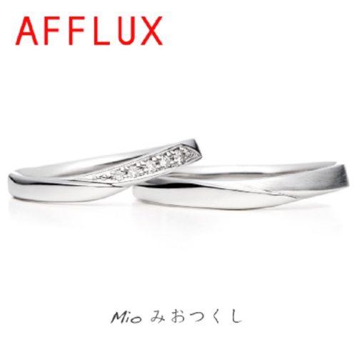 AFFLUX【アフラックス】 Mio~ミオ~ 「みおつくし」