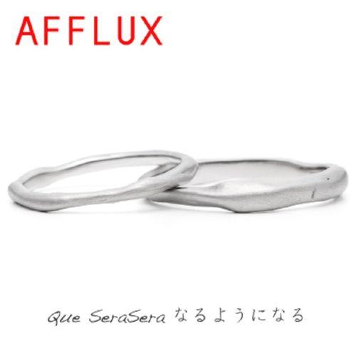 AFFLUX【アフラックス】 Que SeraSera ~ケセラセラ~「なるようになる」