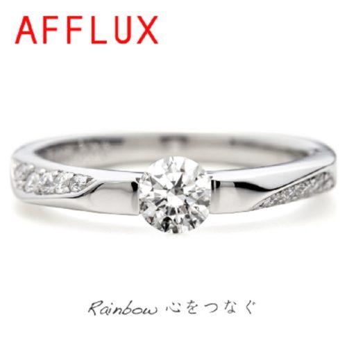 AFFLUX【アフラックス】 Rainbow~レインボウ~ 「心をつなぐ」
